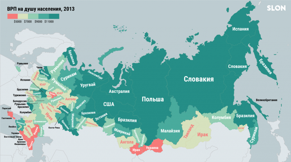 Map comparing Russian federal subjects GRP per capita to countries of the world