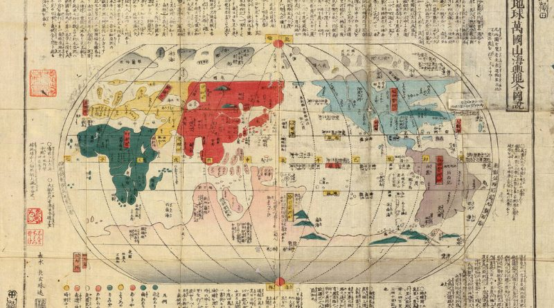 Japanese world map