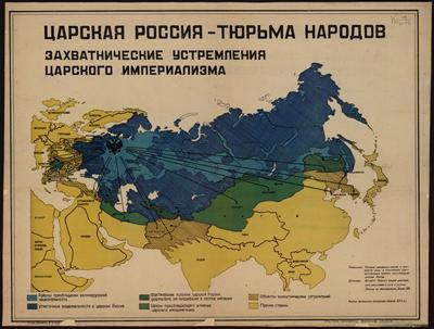 Soviet propaganda map, 1936
